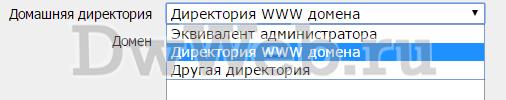 ftp через isp manager.