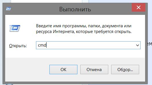 узнать на каком сервере  Ucoz находится сайт