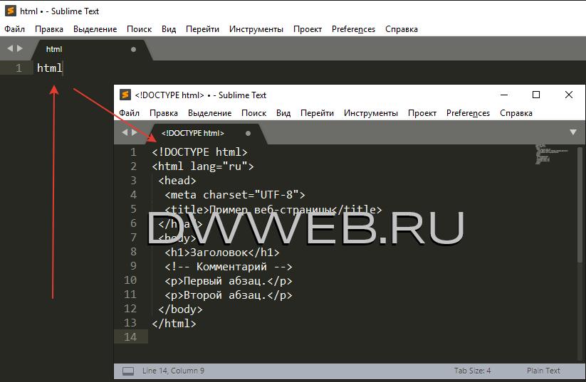 Сделать html страницу пример