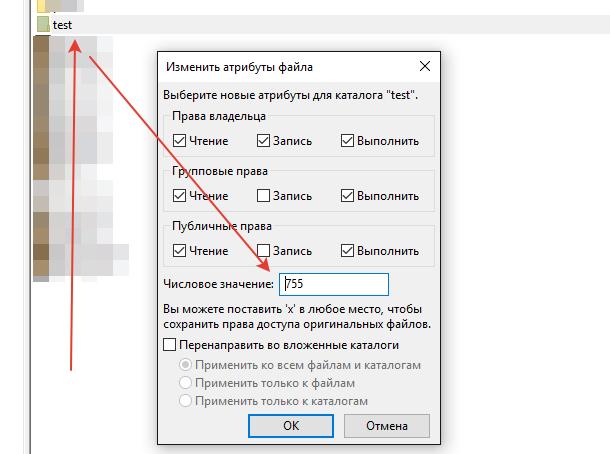 Создание папки php функция mkdir
