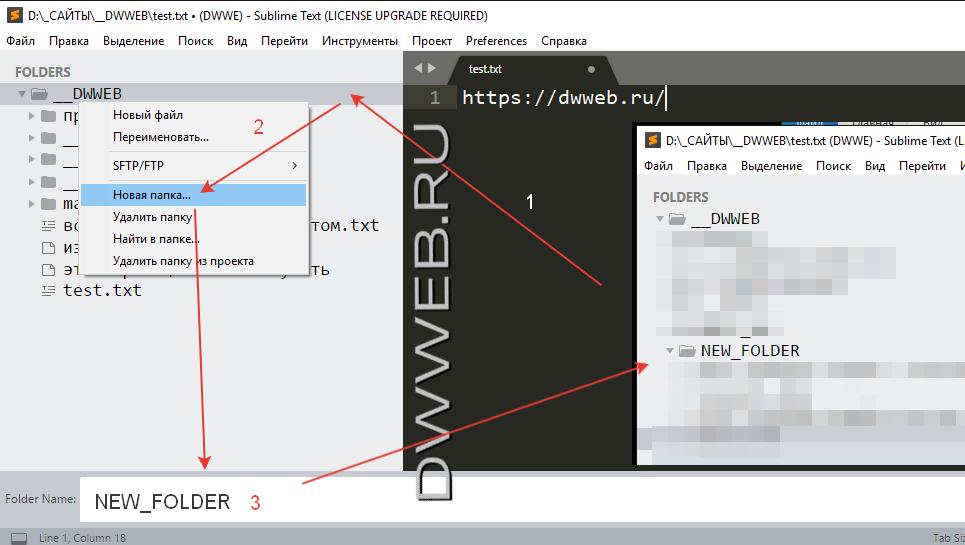 sublime text 3 новый файл, папка AdvancedNewFile плагин  пример