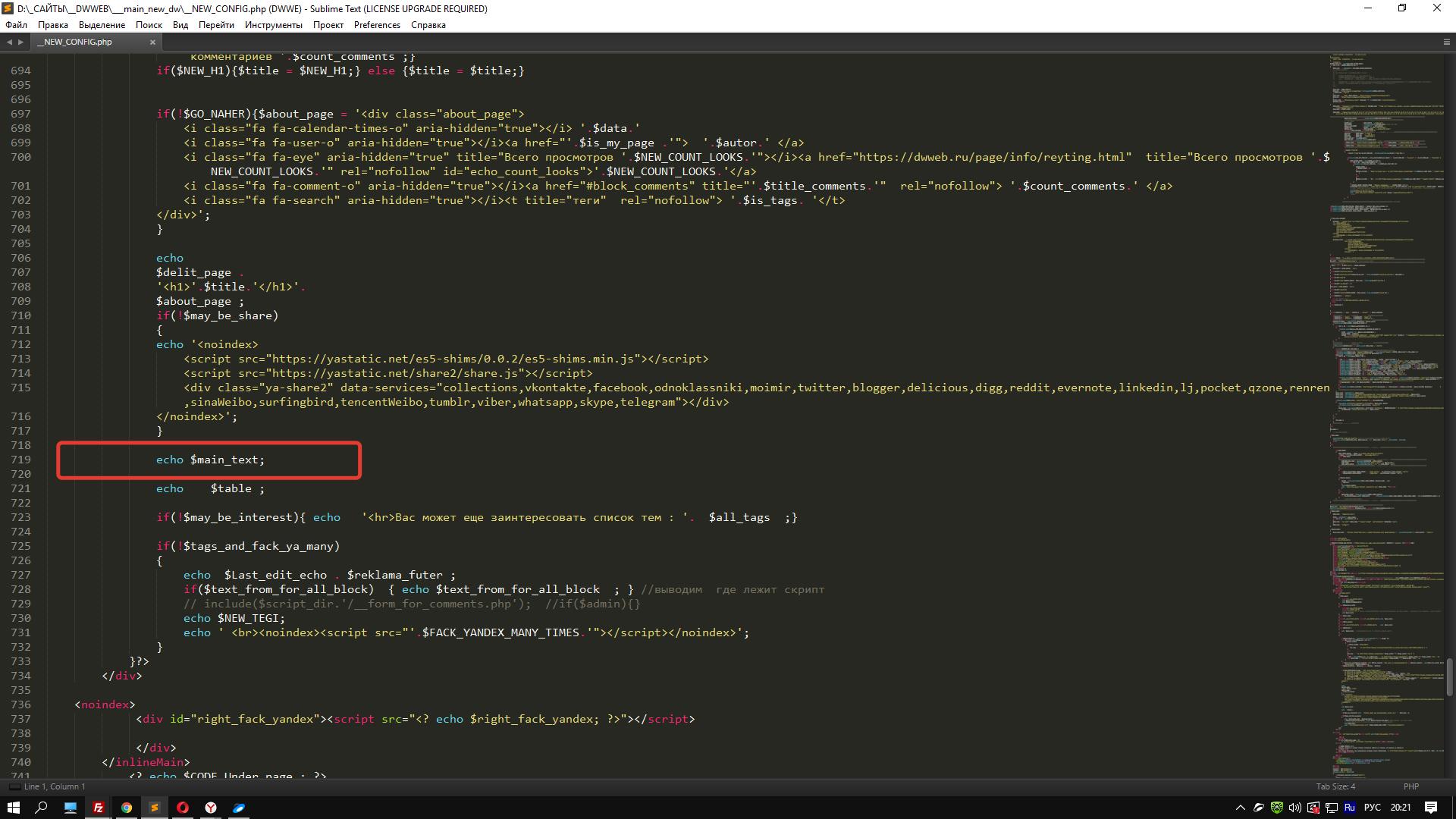 Строка  php пример