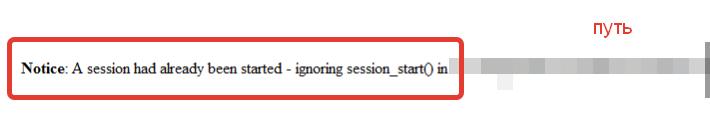 SESSION/сессия  php пример
