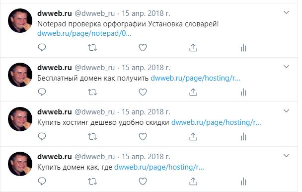 Твиттер не видит картинку пример