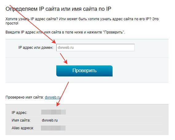 ip php пример