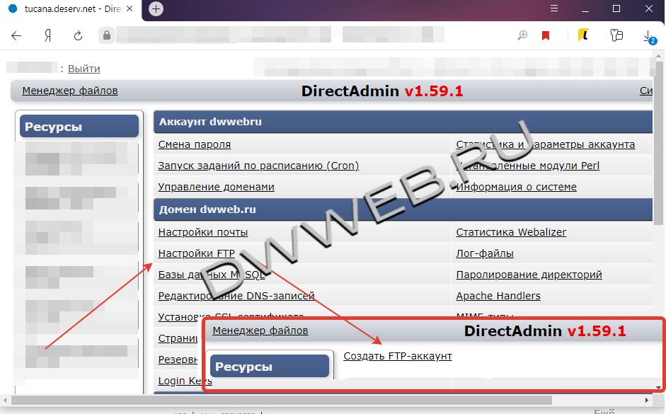 Путь на сервере до файла пример