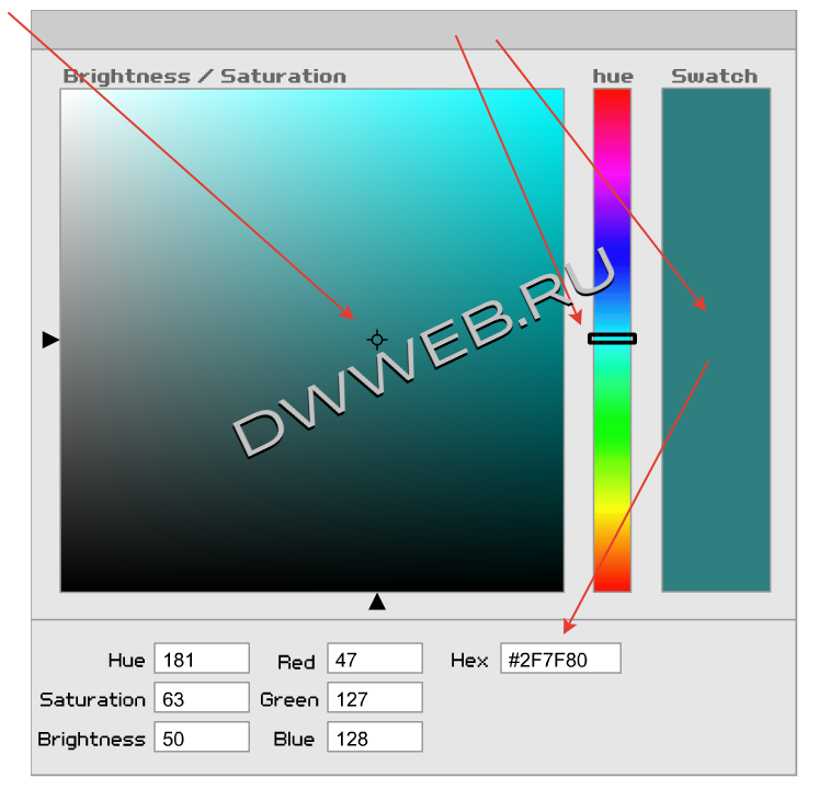 Онлайн генератор цветов html