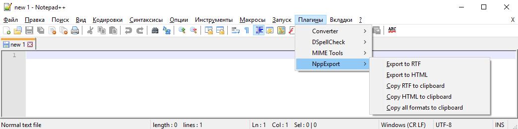 Установка менеджер плагинов  Notepad.