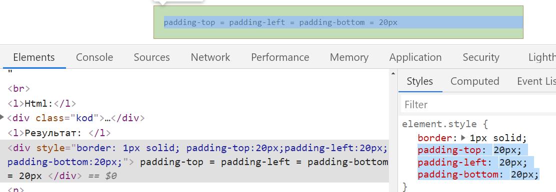 Пример использования padding-bottom