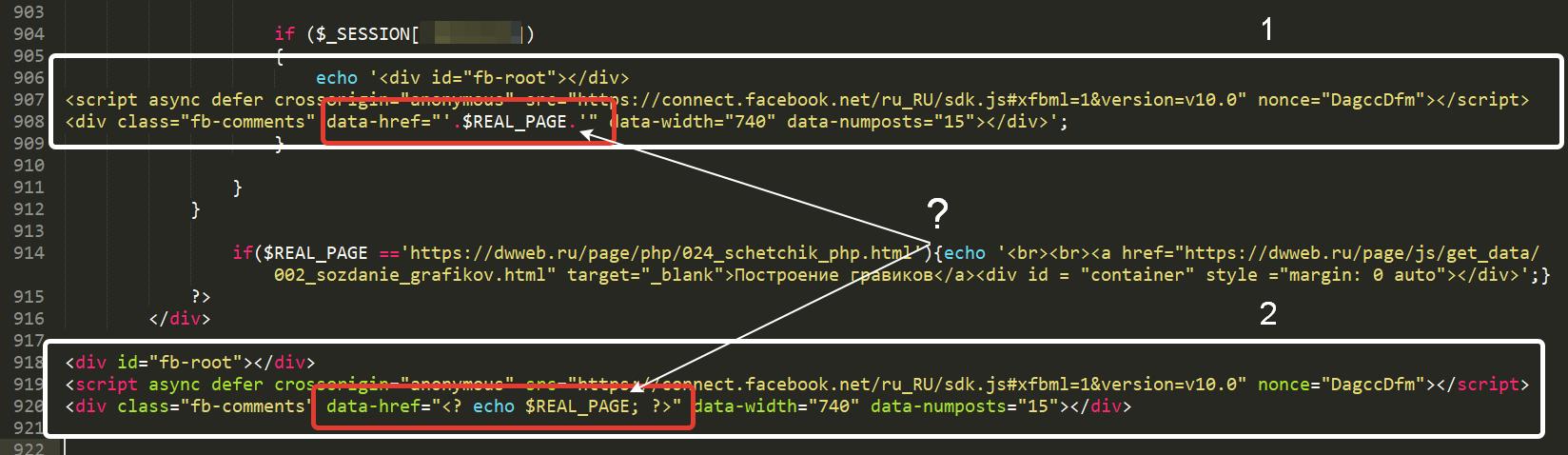 Создаем динамичный URL для комментариев facebook.com