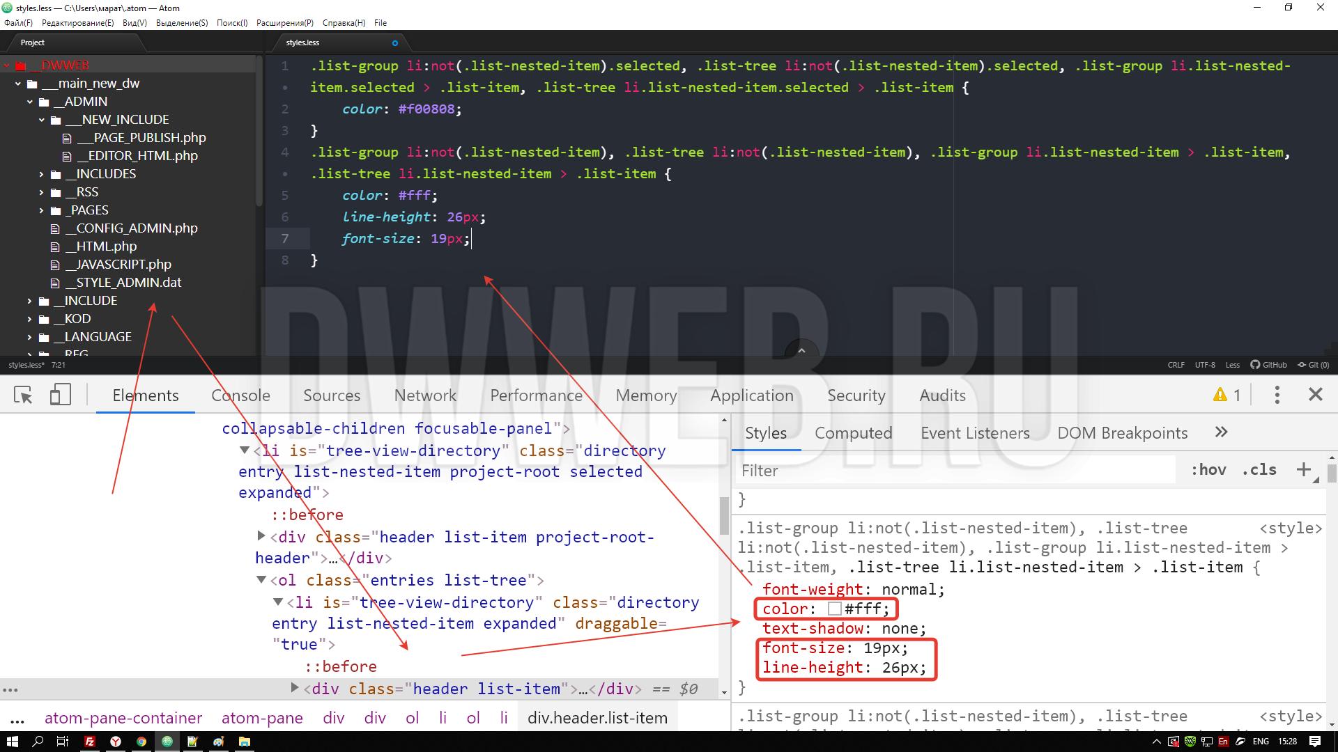 После того, как  у вас открылась панель с кодом, как в браузере