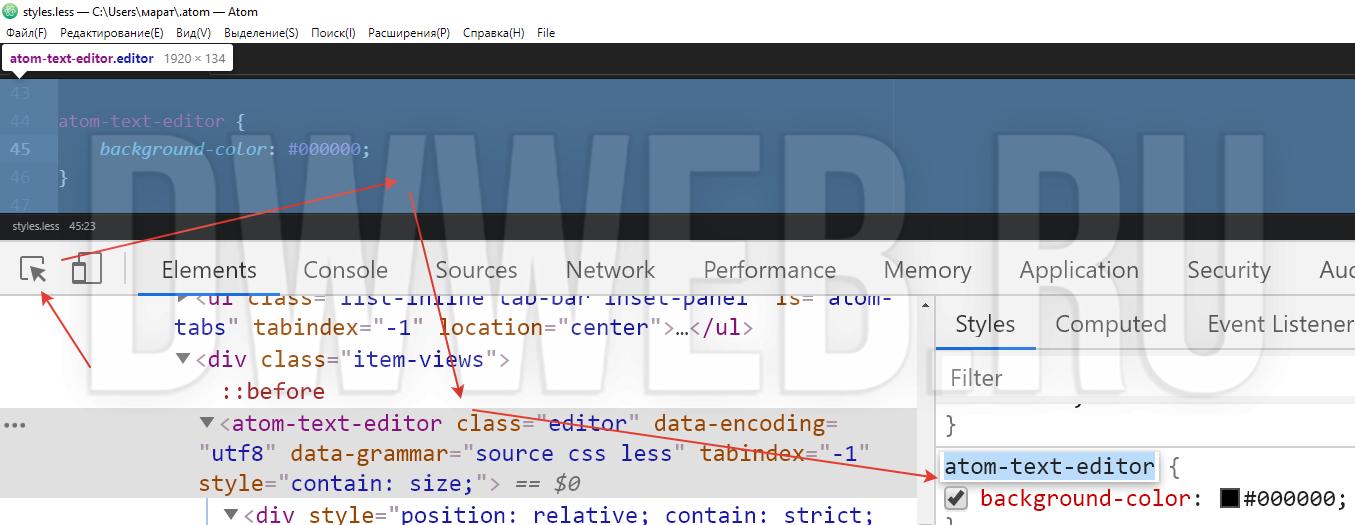 Изменяем цвет заднего фона в теме в редакторе кода Атом.