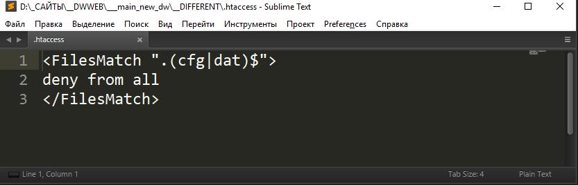 Самый простой пример использования htaccess