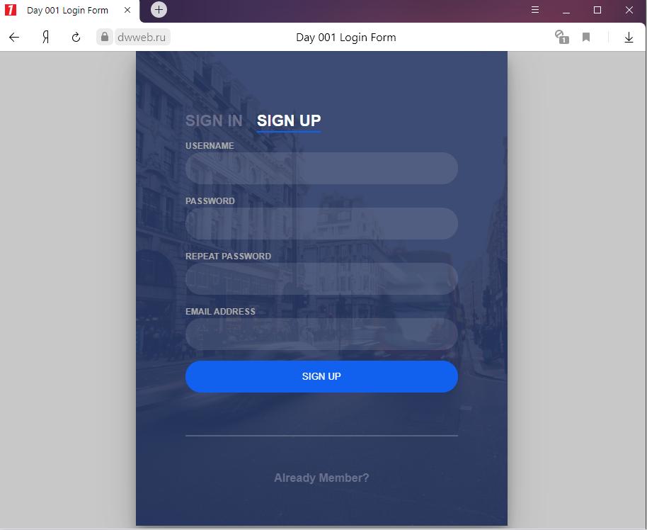 Пример шаблона формы регистрации html