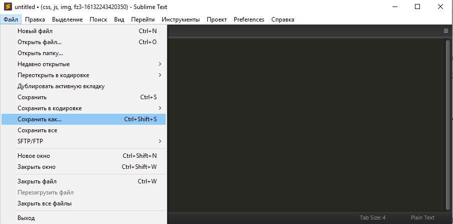 Алгоритм создания файла php  в программе!