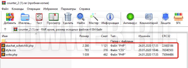 Скрипт подсчета скачиваний  файла без перезагрузки страницы