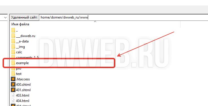 Скрипт на php поддомен или домен на php.