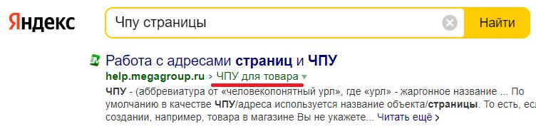 Использование кириллицы для ЧПУ: