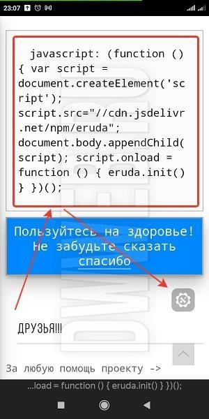 Вариант №1 открыть исходный код в мобильном: